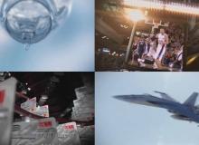 Troy Davis – VFX/Animation Reel